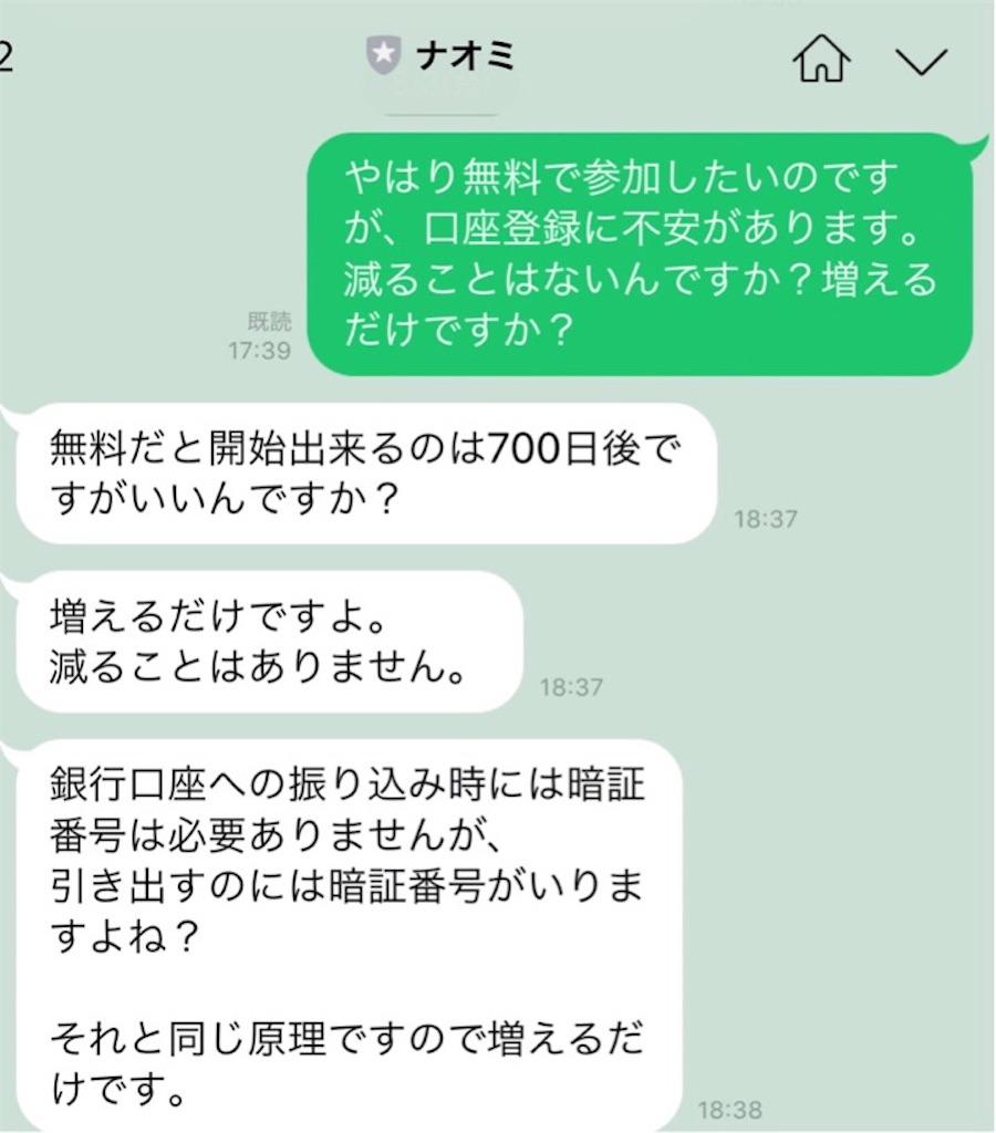 f:id:yua0209:20180807093326j:image