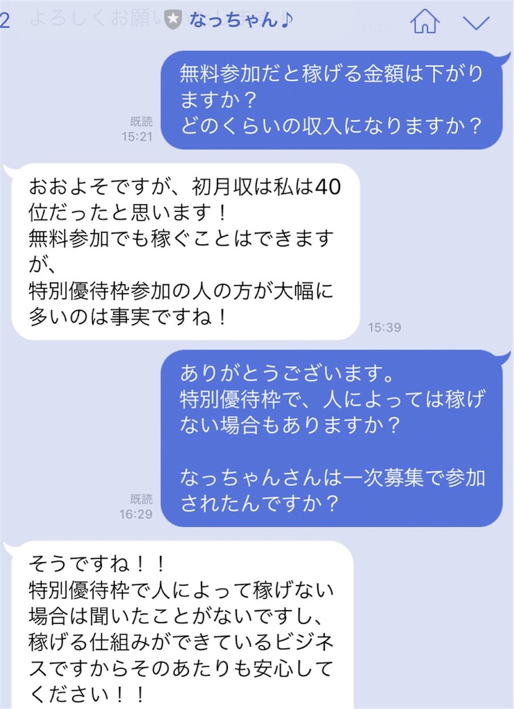 f:id:yua0209:20180807105312j:image