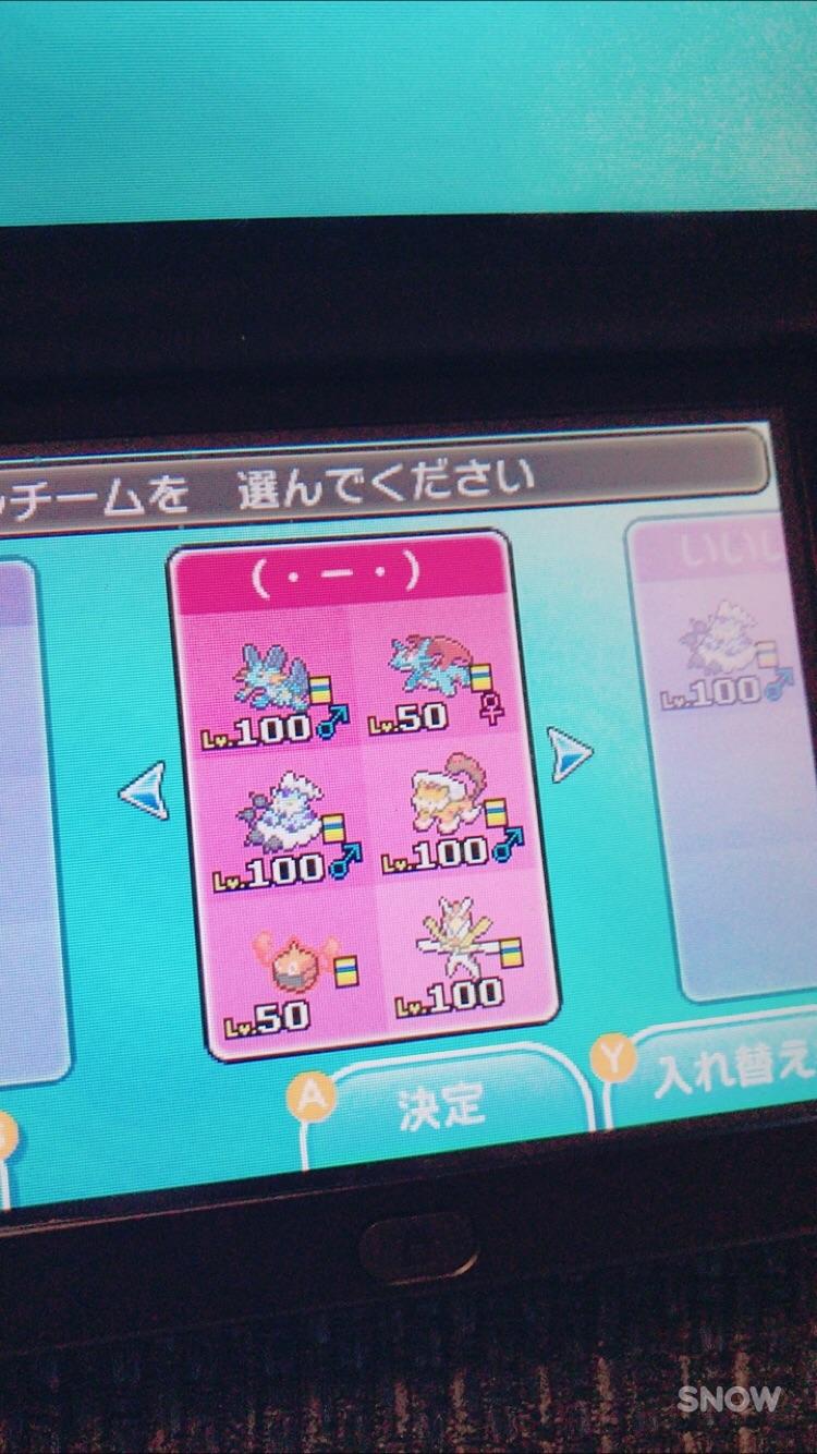 f:id:yua_poke:20170615115924j:image
