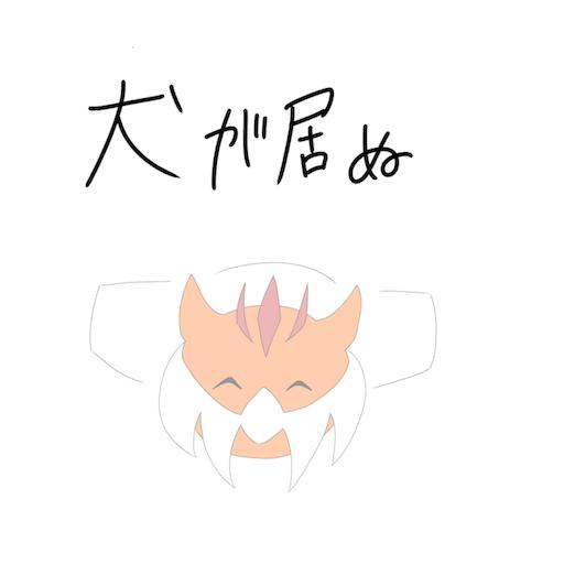 f:id:yua_poke:20180511222710p:image