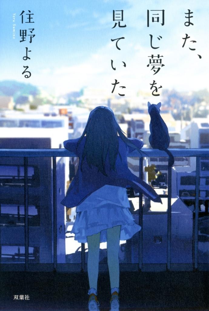 f:id:yuachaaxxx:20180531025019j:plain