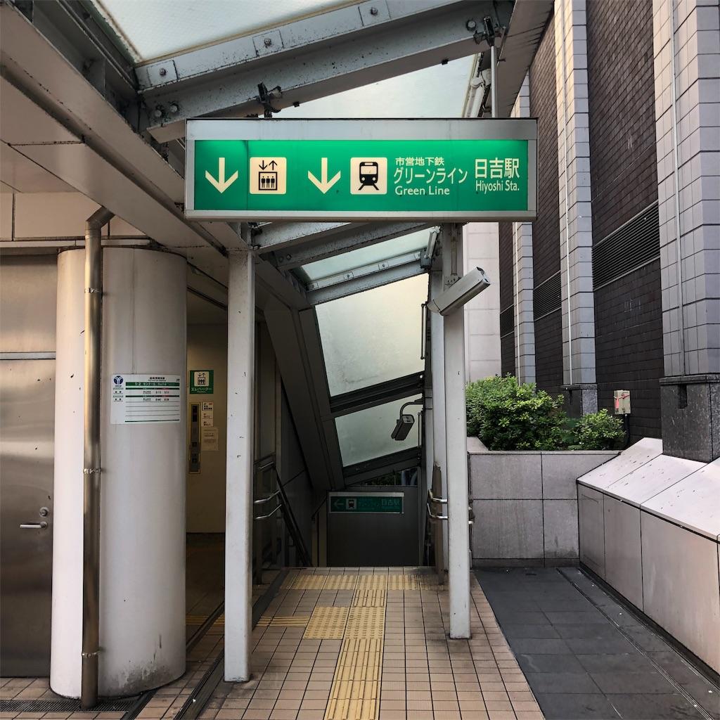 f:id:yuakuma:20181117141259j:image