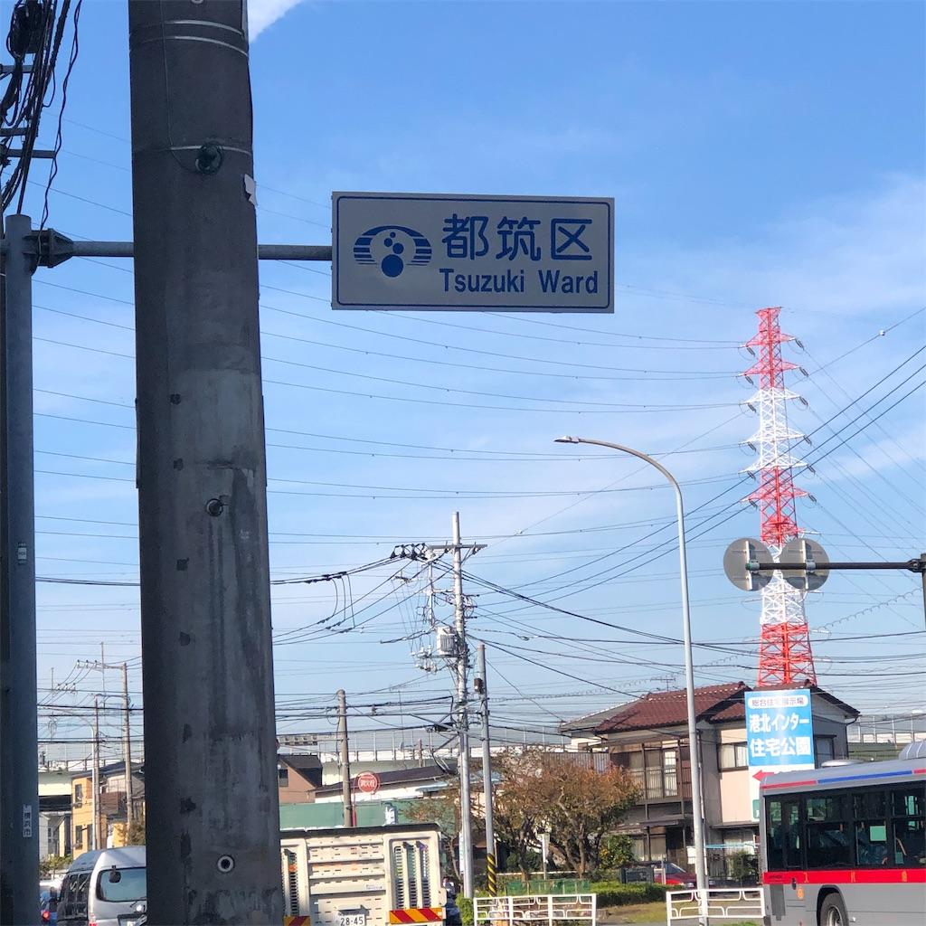 f:id:yuakuma:20181117141410j:image