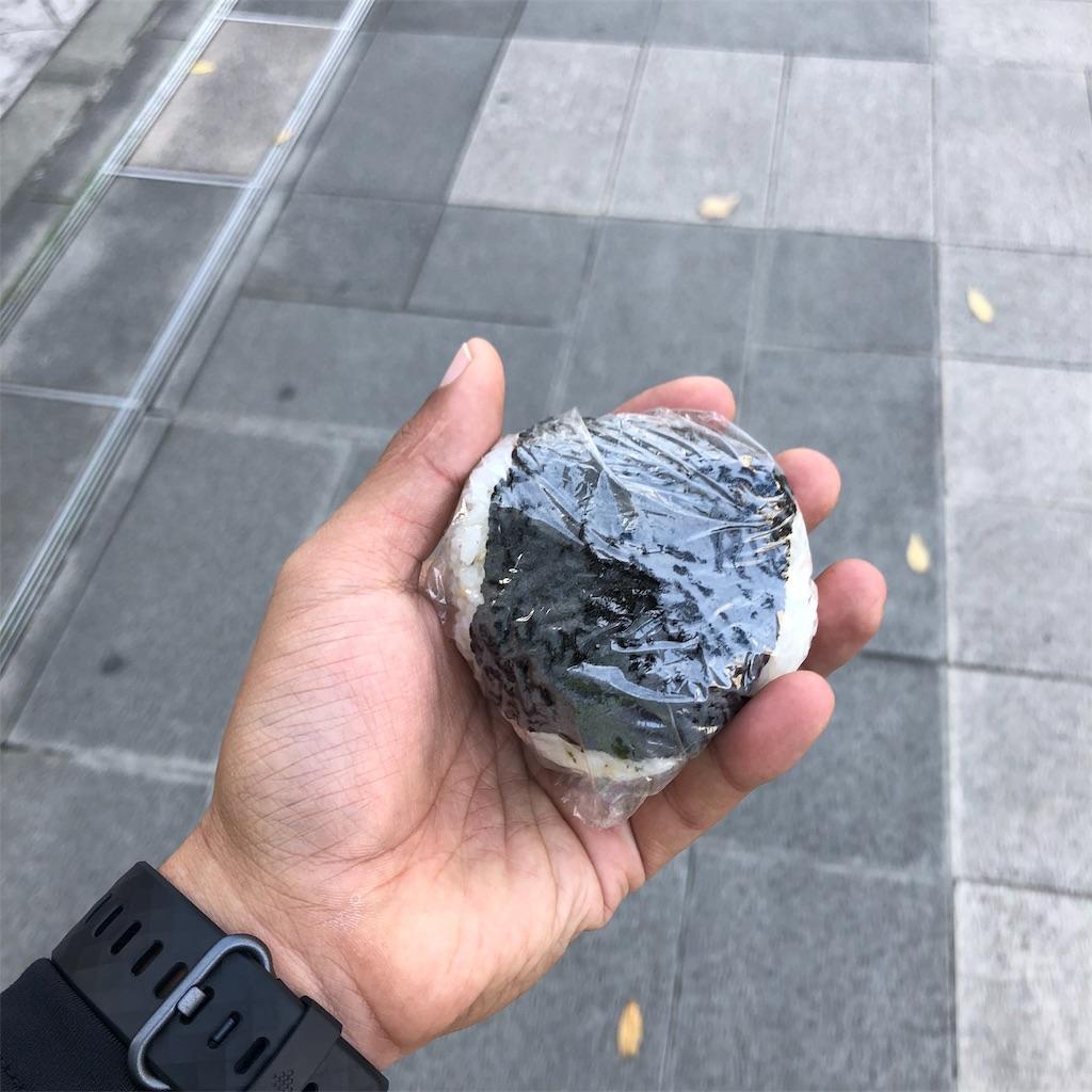 f:id:yuakuma:20181117141502j:image