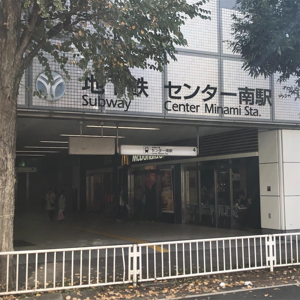 f:id:yuakuma:20181117141603j:image