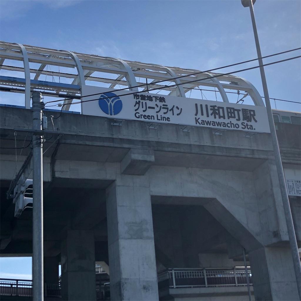 f:id:yuakuma:20181117141707j:image