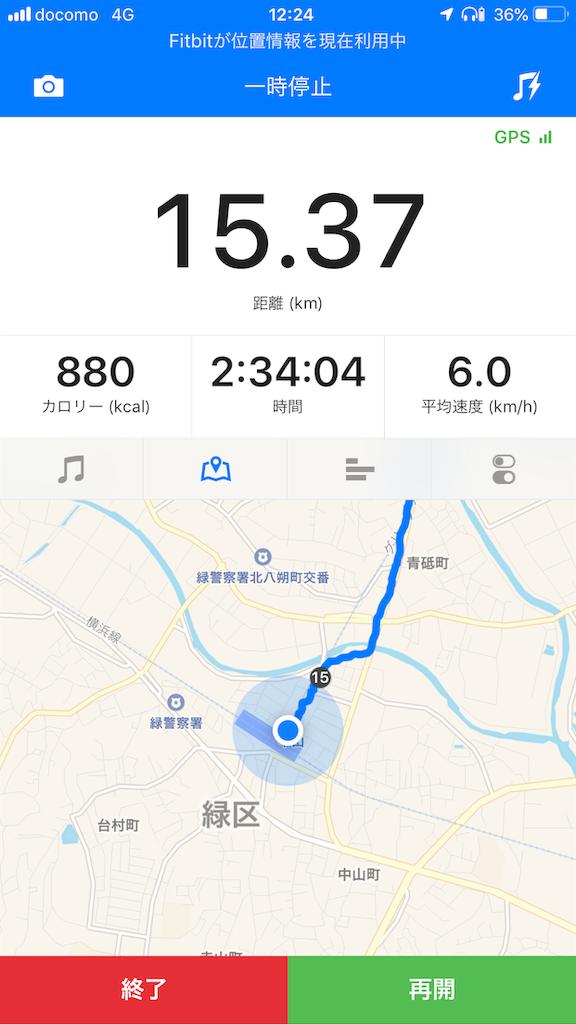 f:id:yuakuma:20181117141831p:image