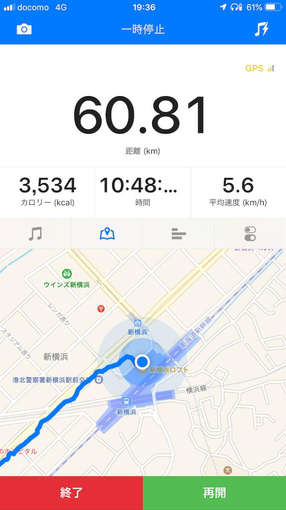 f:id:yuakuma:20181123201238p:image