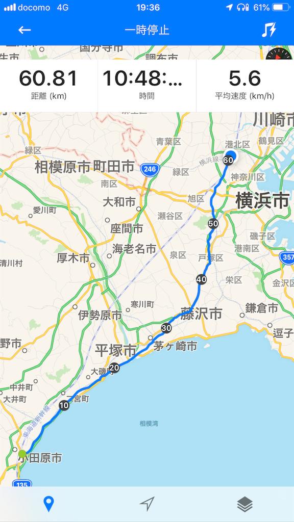 f:id:yuakuma:20181123201329p:image
