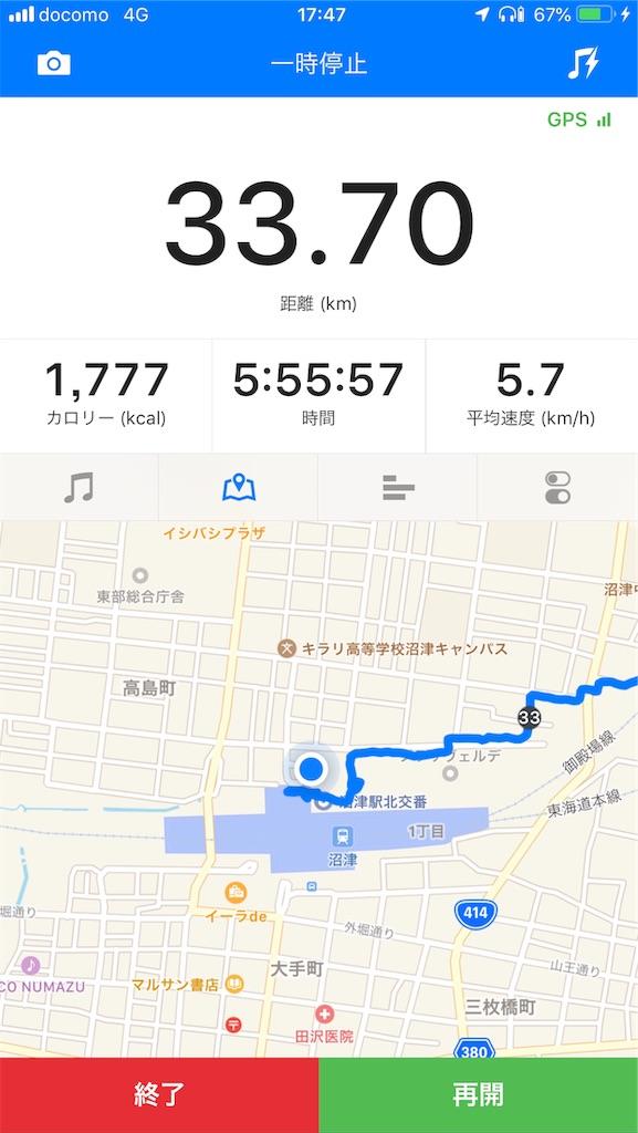 f:id:yuakuma:20181130183956j:image