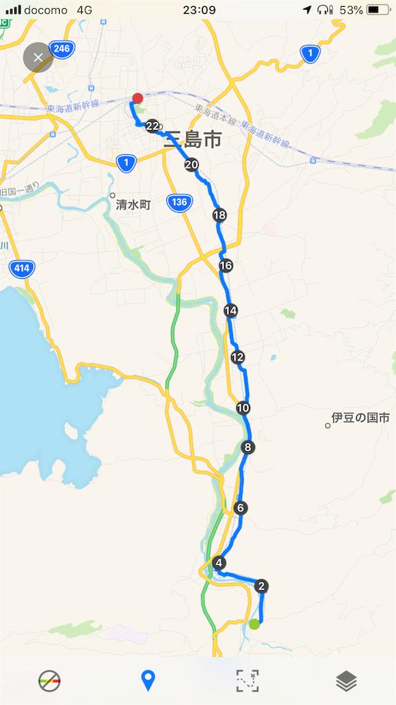 f:id:yuakuma:20181202191221p:image