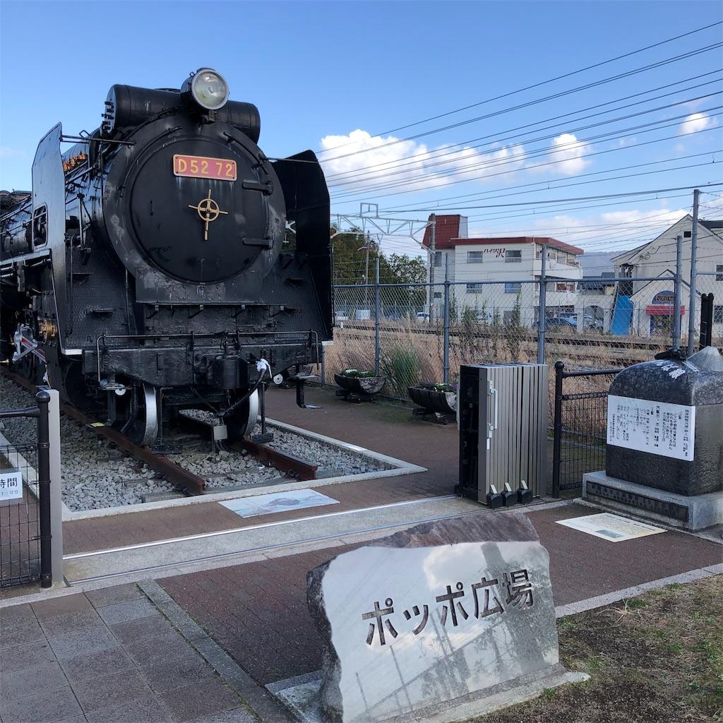 f:id:yuakuma:20181202194600j:image