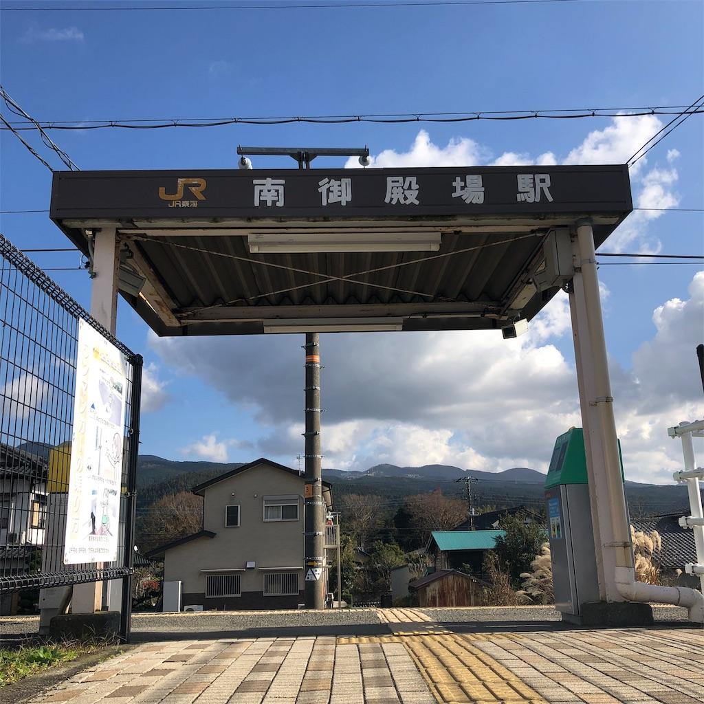 f:id:yuakuma:20181202210731j:image