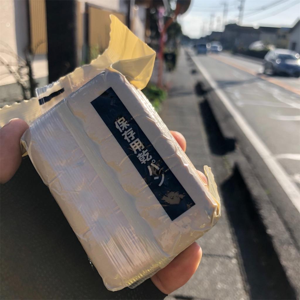 f:id:yuakuma:20181202211050j:image