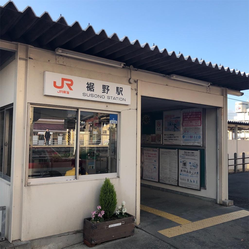 f:id:yuakuma:20181202222653j:image