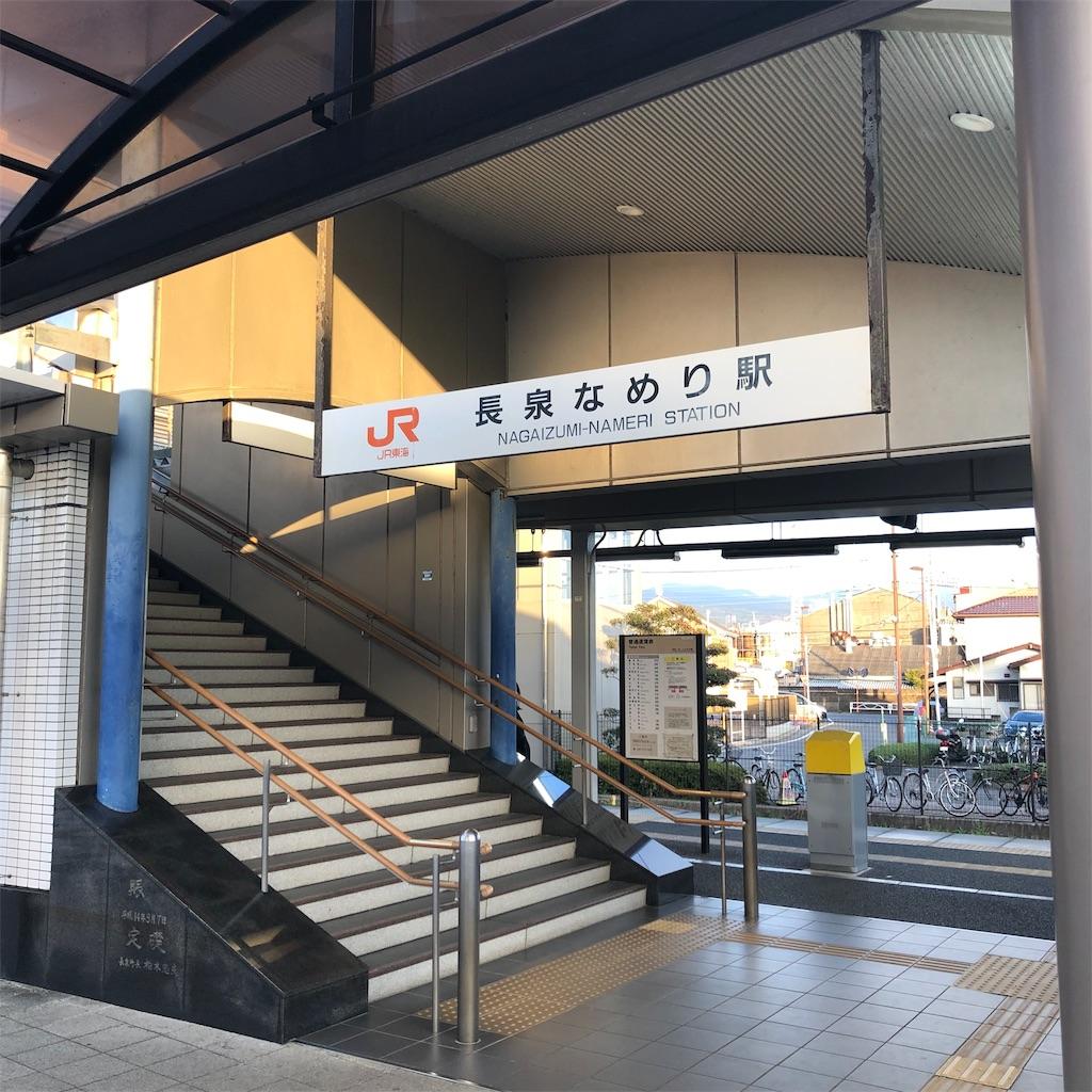 f:id:yuakuma:20181202222737j:image