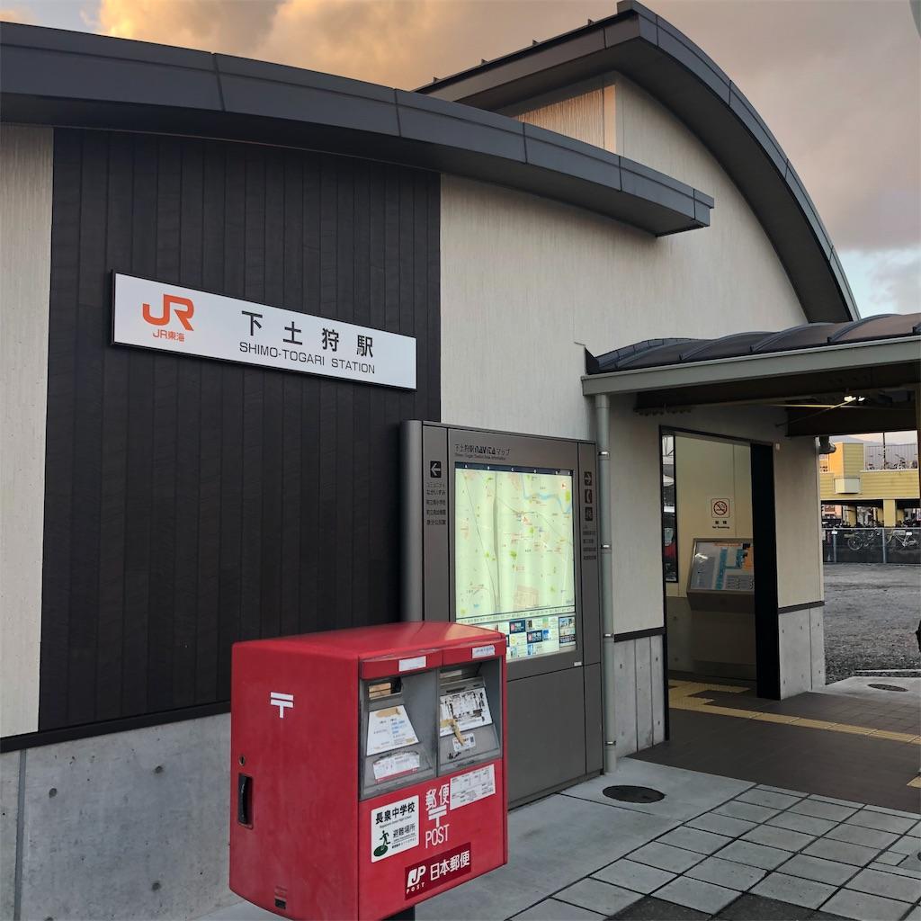f:id:yuakuma:20181202222834j:image