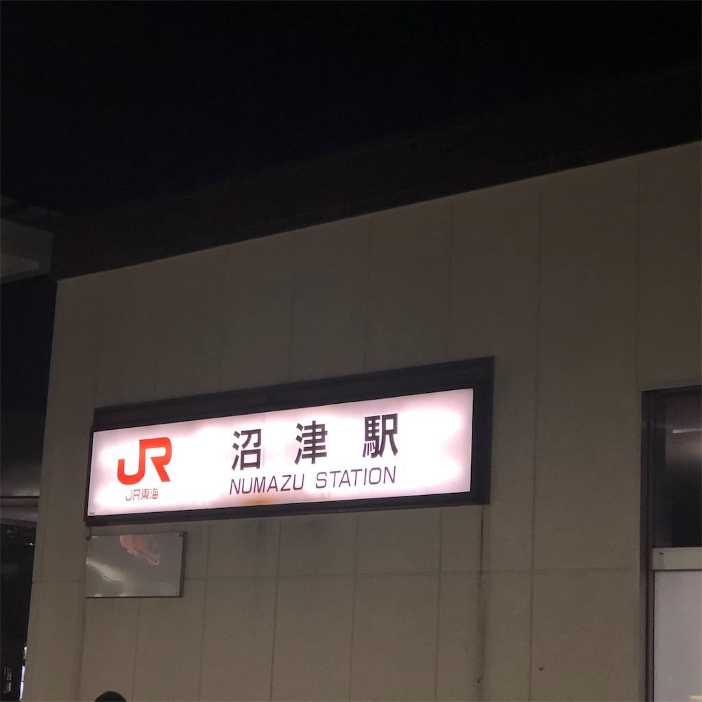 f:id:yuakuma:20181202222935j:image