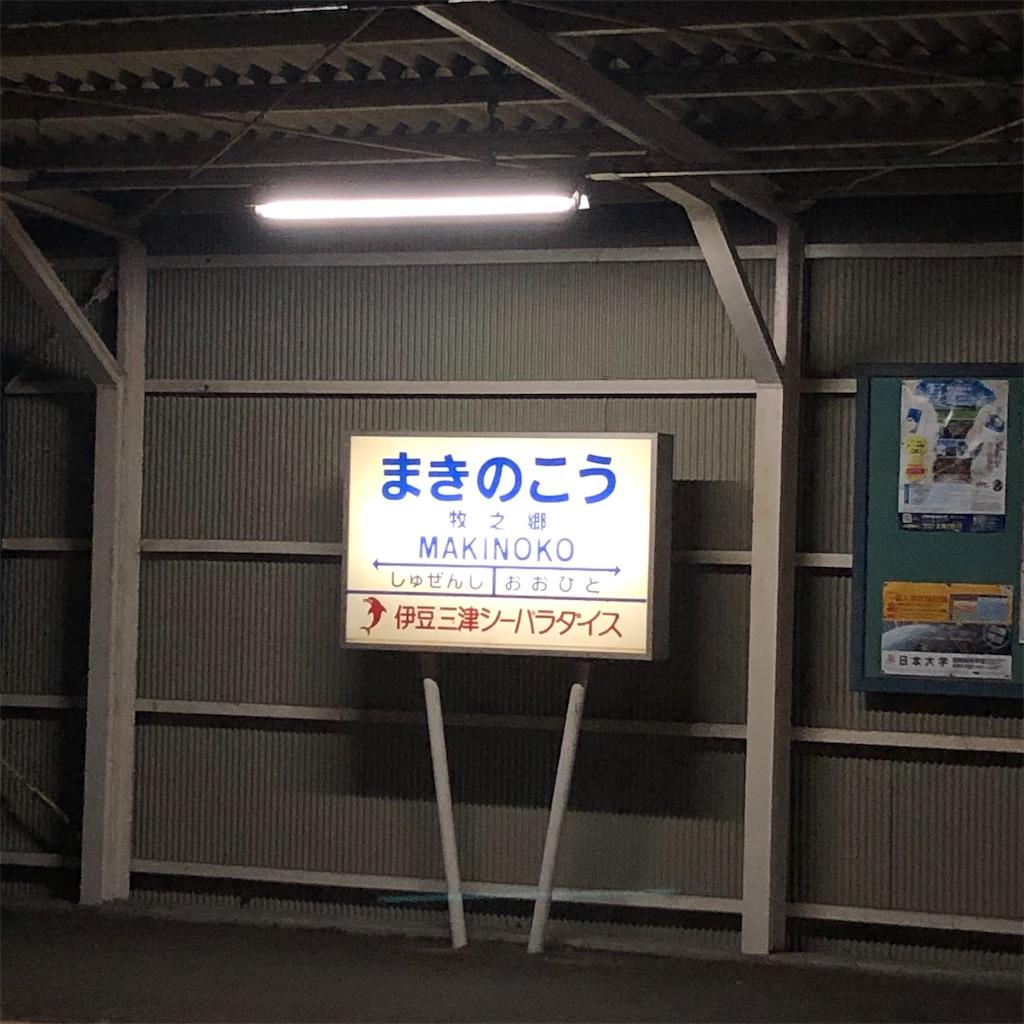 f:id:yuakuma:20181202230401j:image