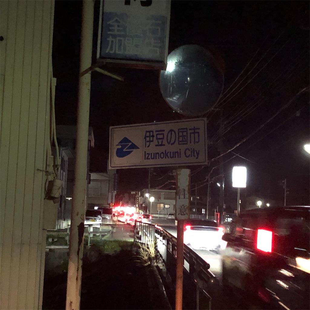 f:id:yuakuma:20181202230521j:image