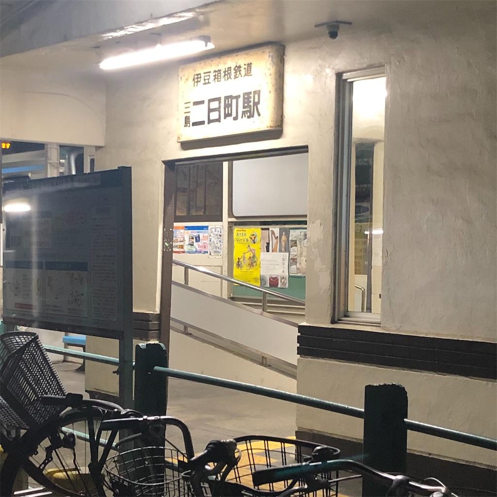 f:id:yuakuma:20181202233249j:image