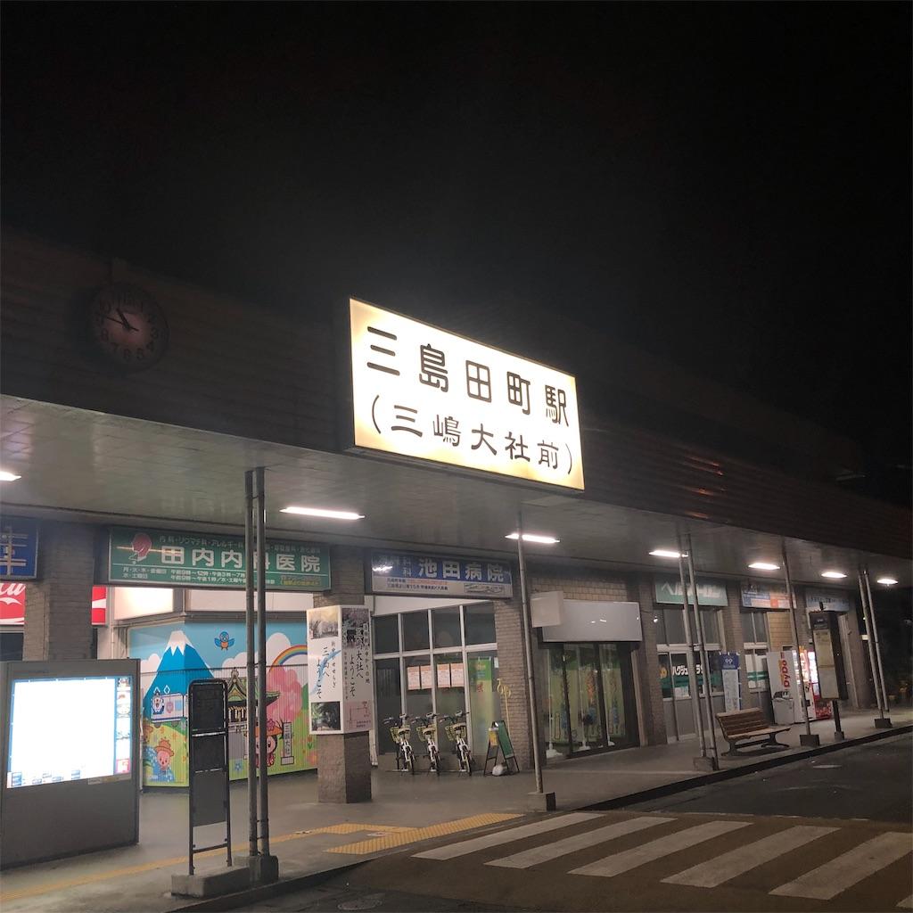 f:id:yuakuma:20181202233323j:image