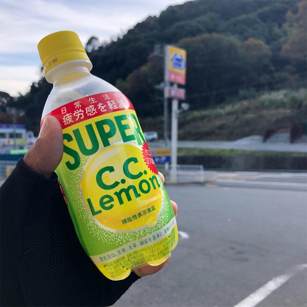 f:id:yuakuma:20181203000806j:image