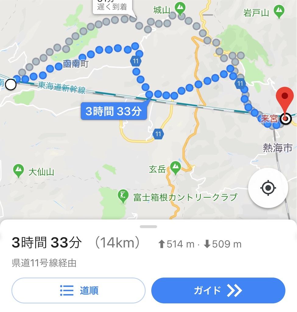 f:id:yuakuma:20181203131225j:image