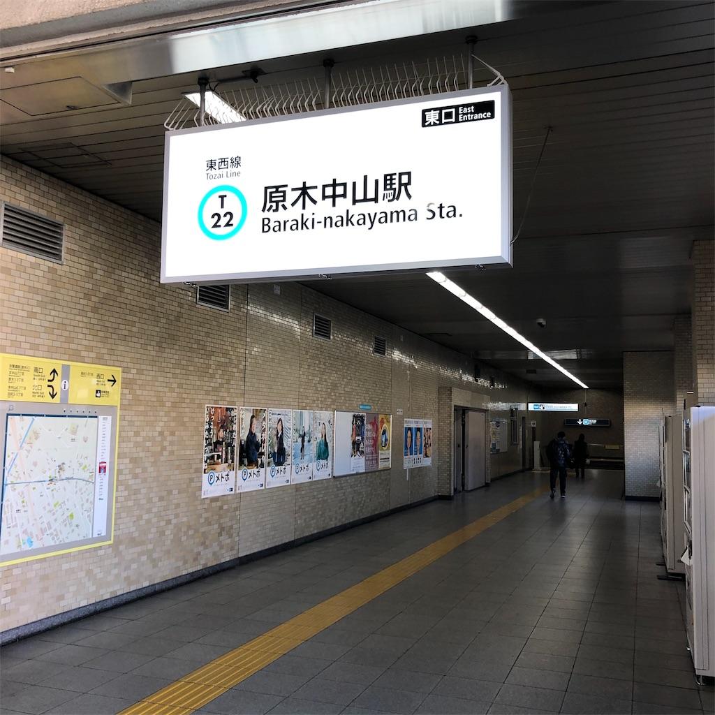 f:id:yuakuma:20181231093844j:image