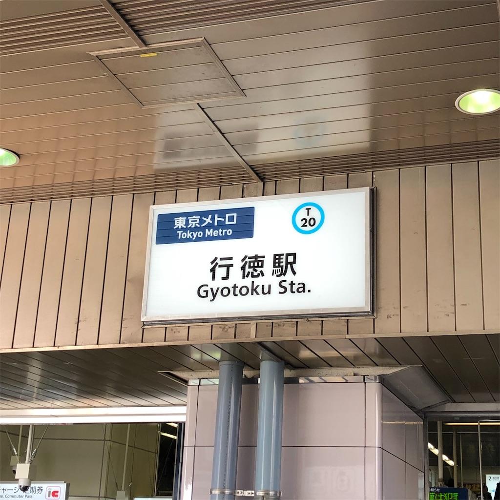 f:id:yuakuma:20181231094049j:image