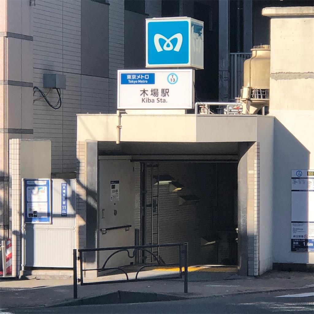 f:id:yuakuma:20181231095030j:image