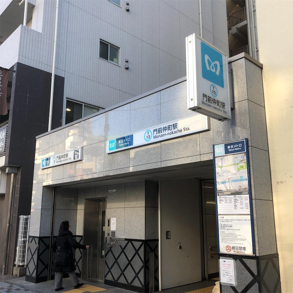 f:id:yuakuma:20181231095105j:image