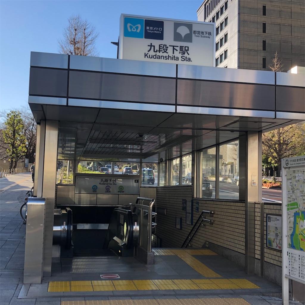 f:id:yuakuma:20181231171411j:image