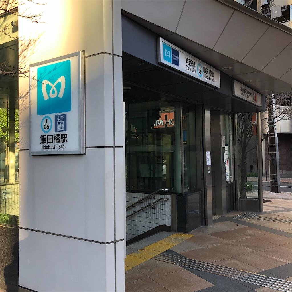 f:id:yuakuma:20181231172819j:image