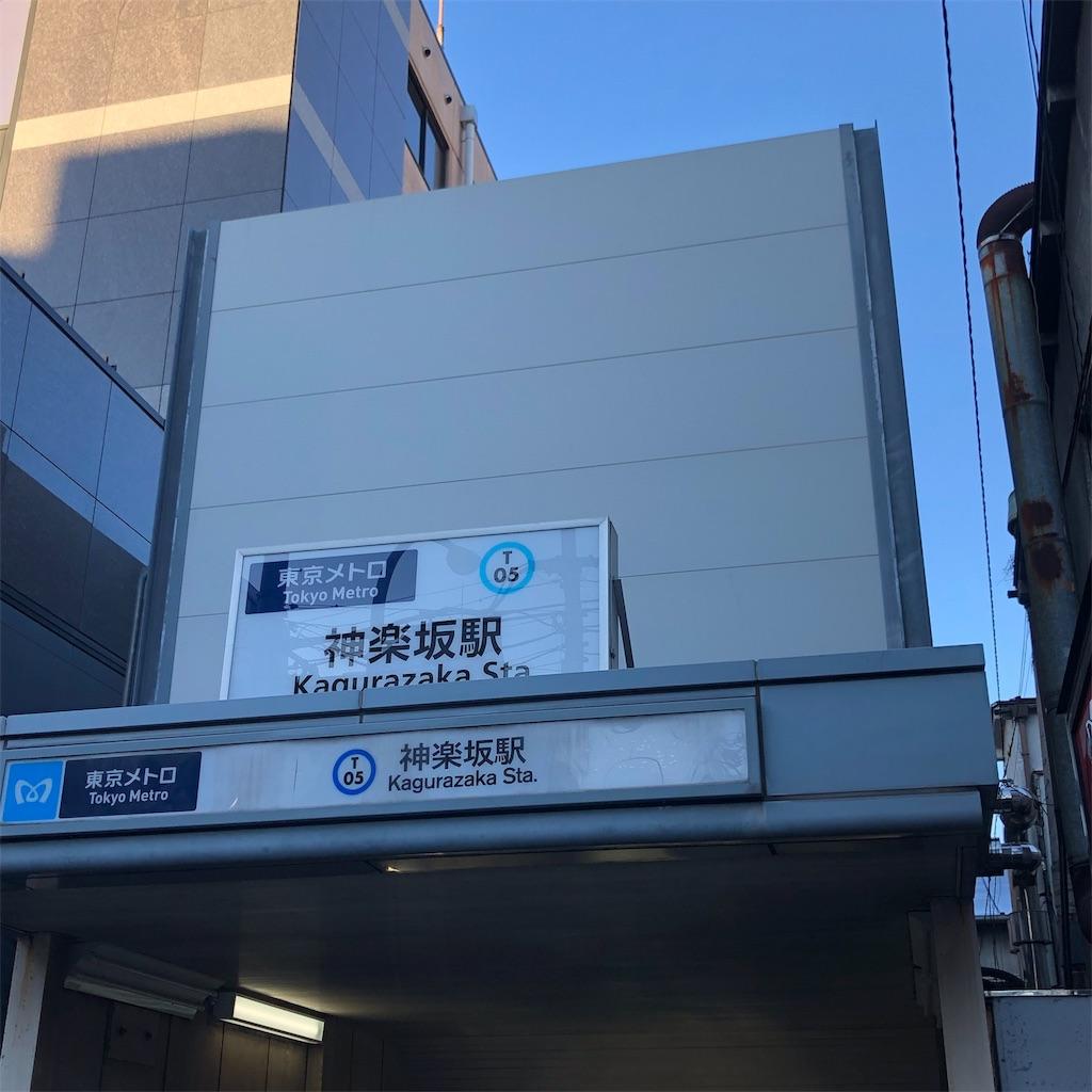 f:id:yuakuma:20181231172845j:image