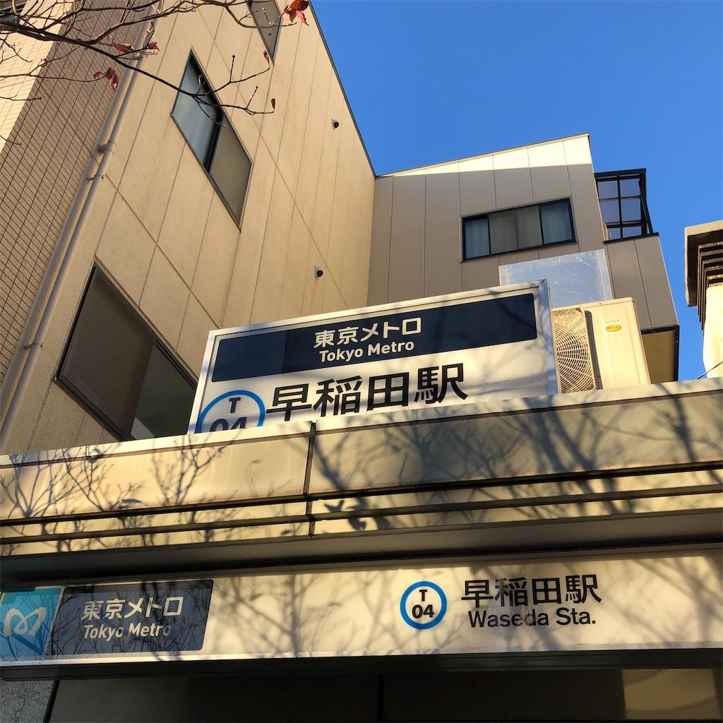 f:id:yuakuma:20181231172903j:image