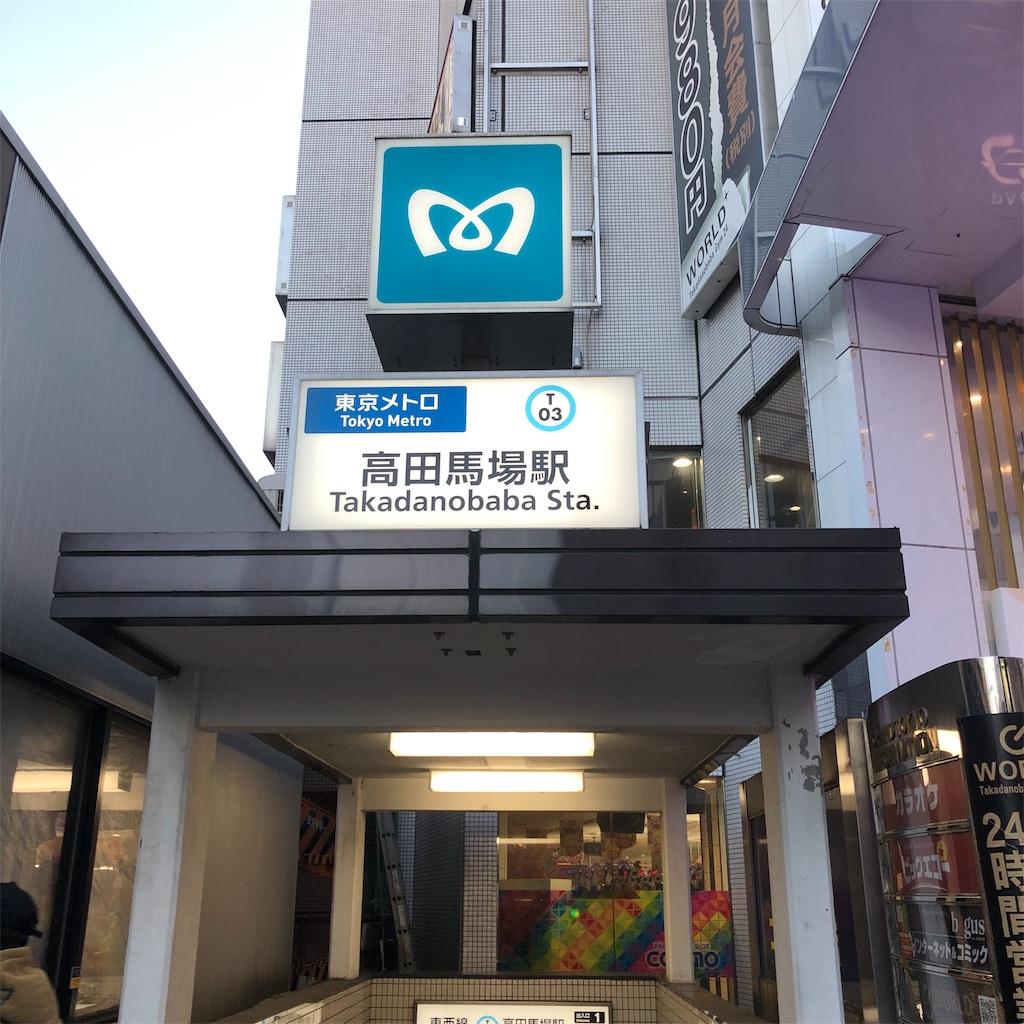 f:id:yuakuma:20181231172945j:image