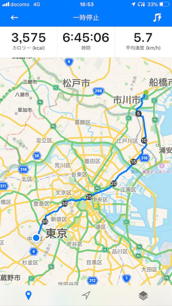 f:id:yuakuma:20181231173157p:image