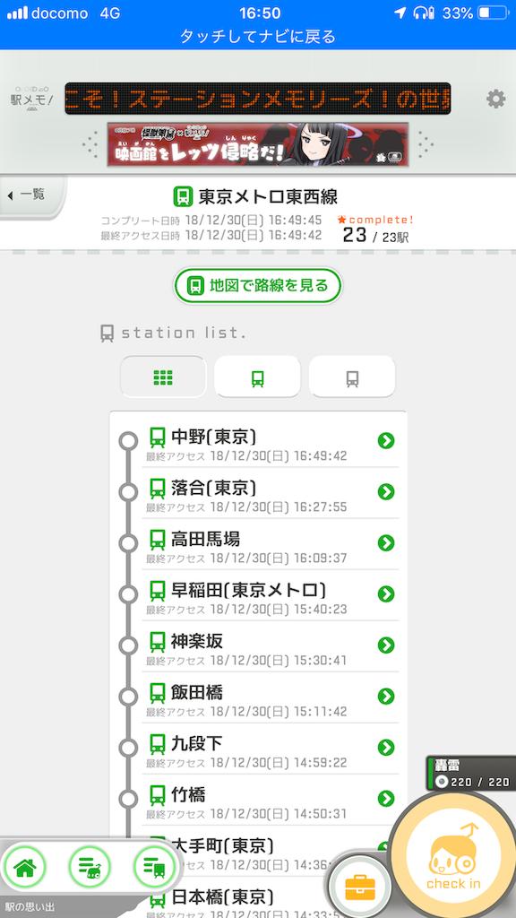 f:id:yuakuma:20190101084928p:image