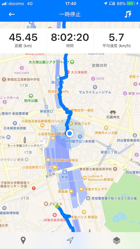 f:id:yuakuma:20190104232151p:image