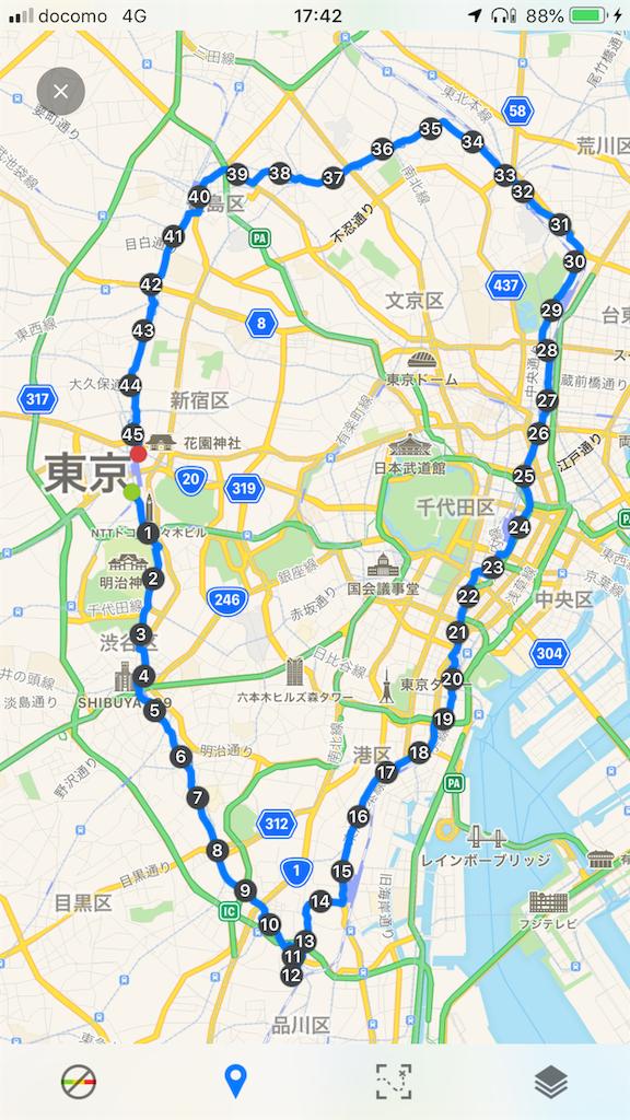f:id:yuakuma:20190104232207p:image