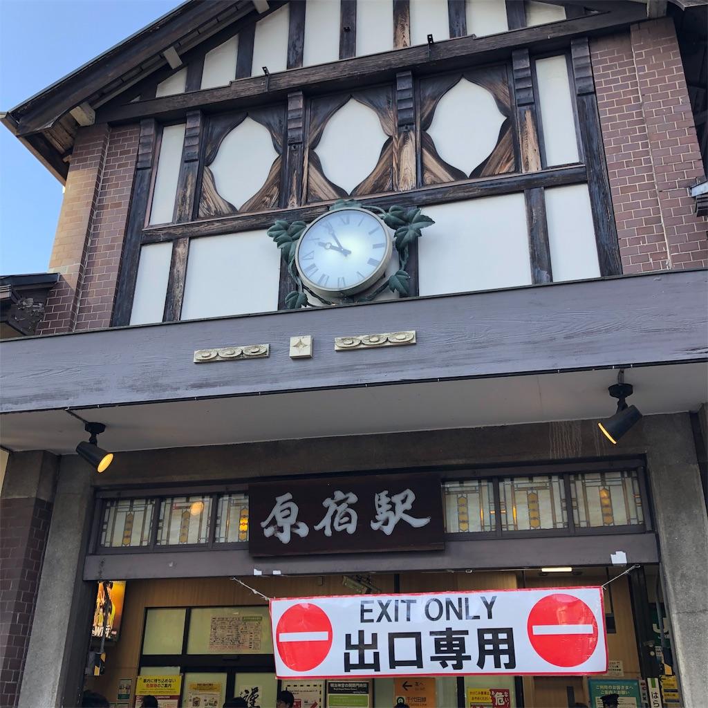 f:id:yuakuma:20190104232341j:image