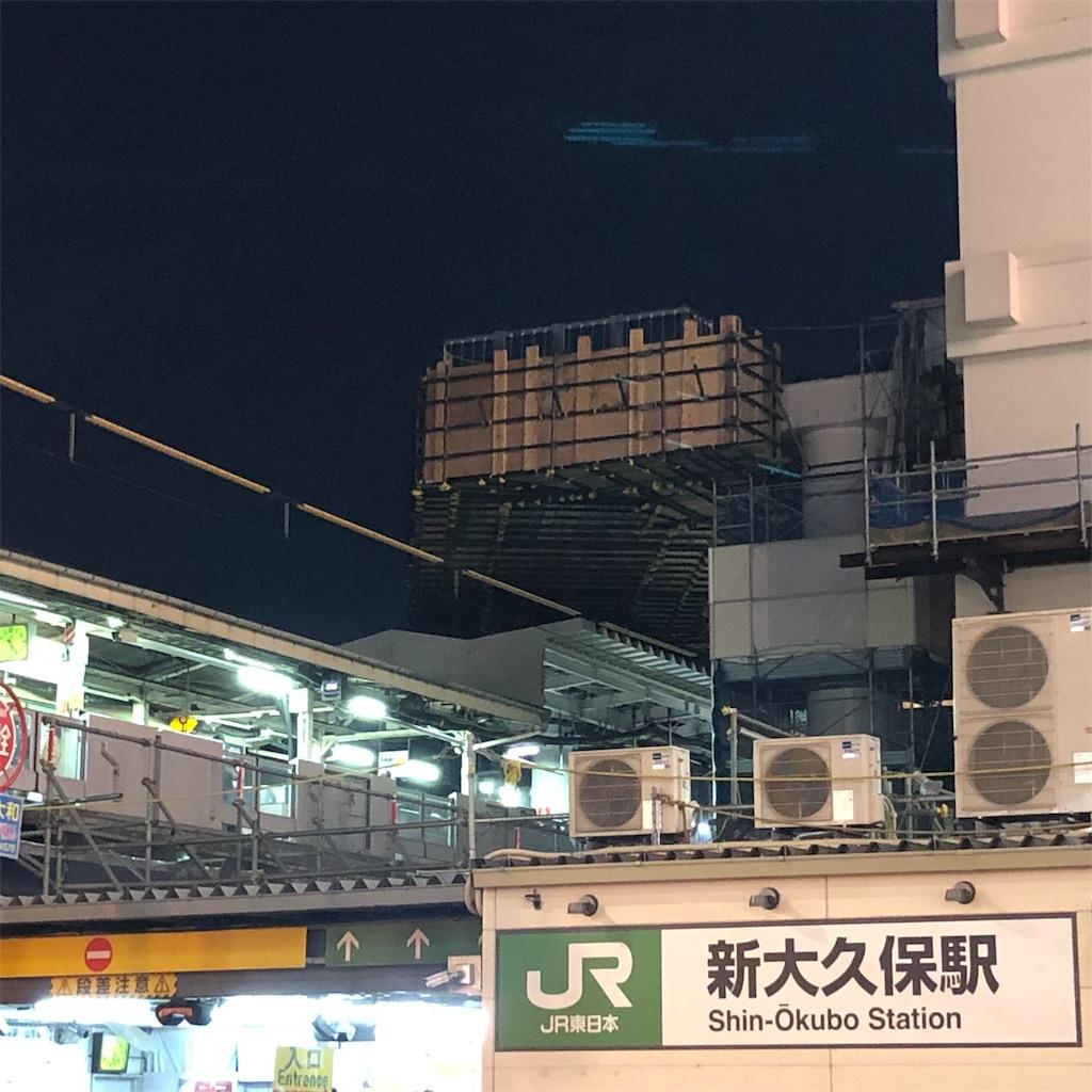 f:id:yuakuma:20190104232824j:image