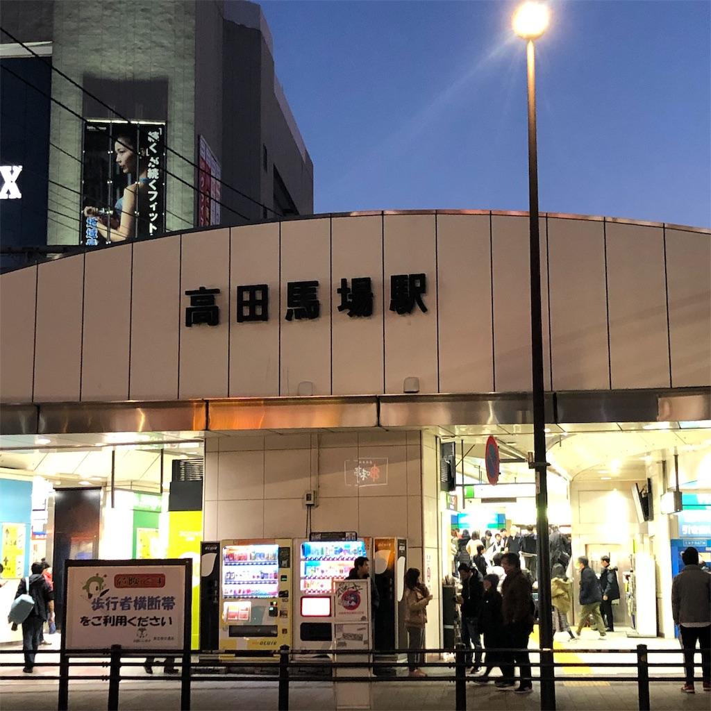 f:id:yuakuma:20190104232838j:image