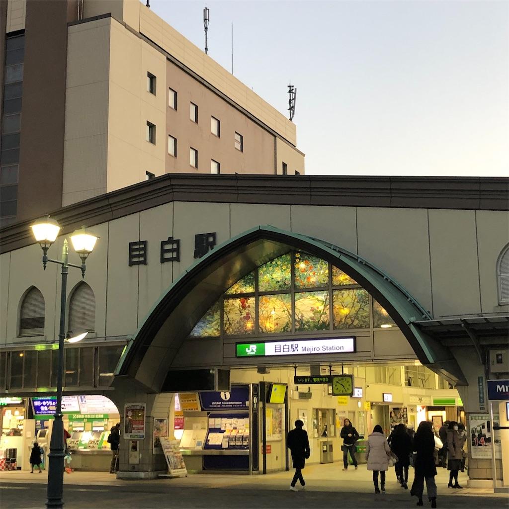 f:id:yuakuma:20190104232855j:image