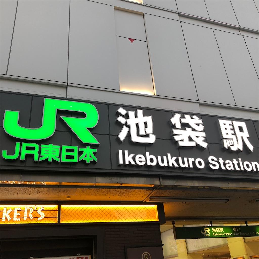 f:id:yuakuma:20190104232911j:image