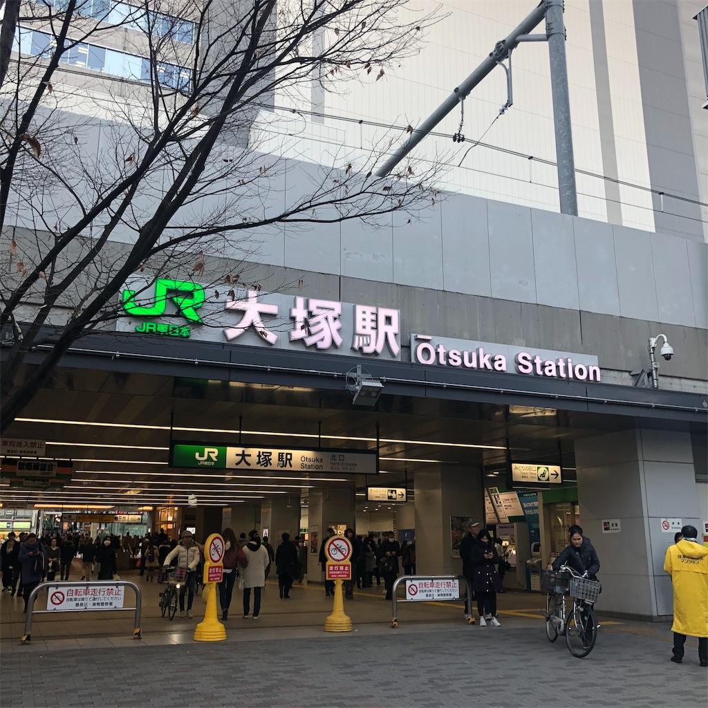 f:id:yuakuma:20190104232924j:image