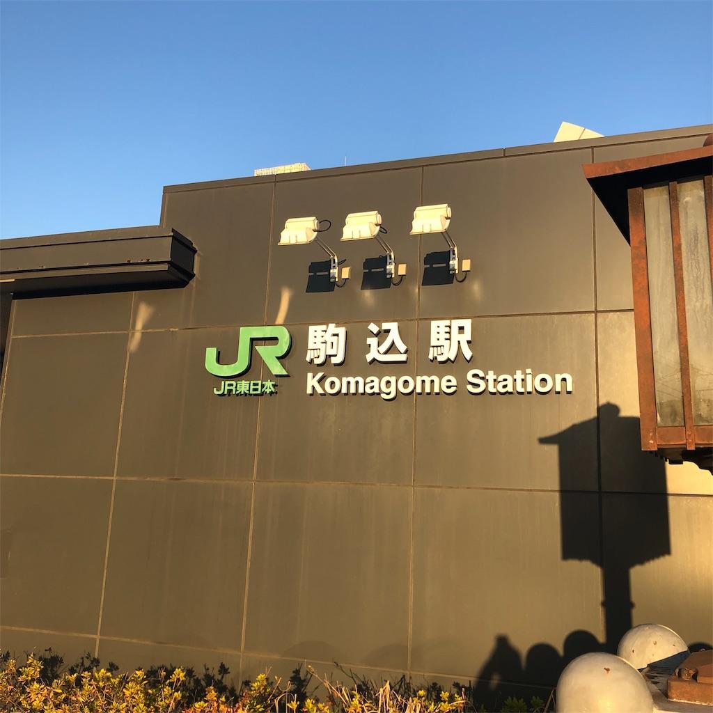 f:id:yuakuma:20190104233000j:image