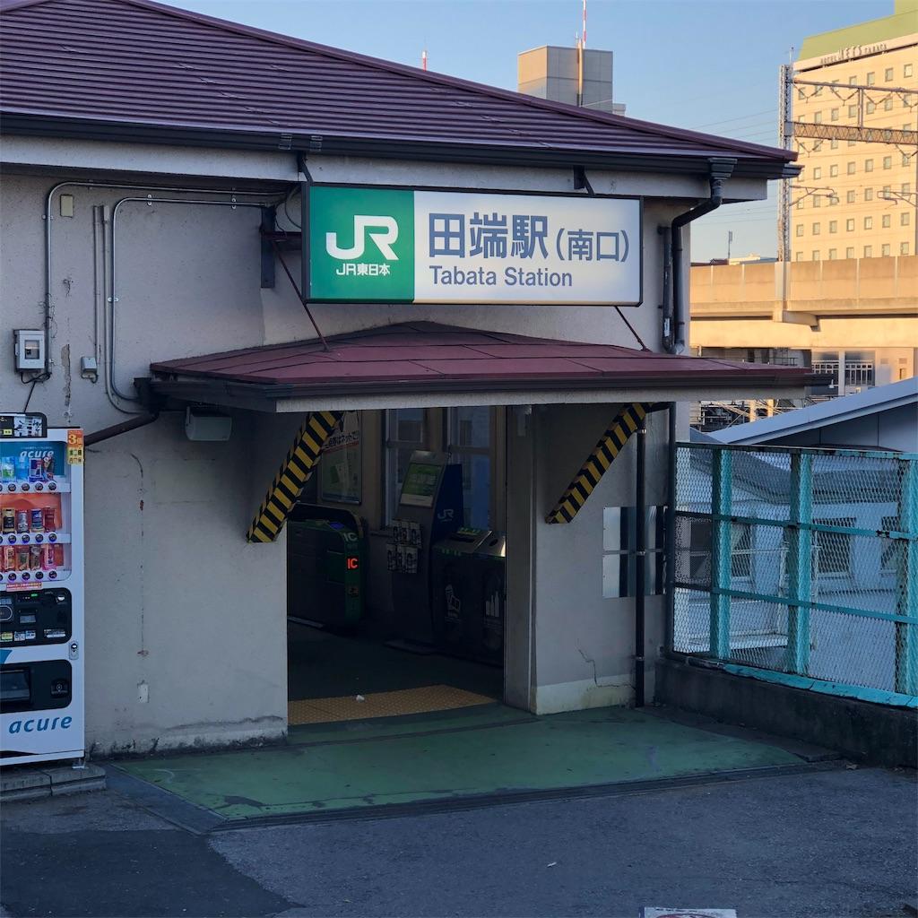 f:id:yuakuma:20190104233020j:image