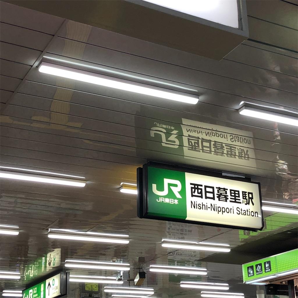 f:id:yuakuma:20190104233043j:image